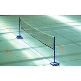 badminton altela filet de protection et s curit. Black Bedroom Furniture Sets. Home Design Ideas