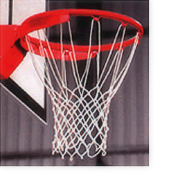 Basket-ball                       uploads/produits/basketball.jpg